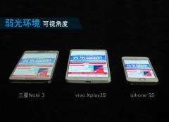 650x472xvivo-xplay-3s-2k-display-10.jpg.pagespeed.ic.Q7VPl72cNo
