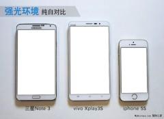 650x472xvivo-xplay-3s-2k-display-4.jpg.pagespeed.ic.-5e1VPO2i-