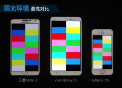 650x472xvivo-xplay-3s-2k-display-7.jpg.pagespeed.ic.YkXY4MuaCD