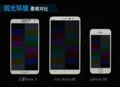 650x472xvivo-xplay-3s-2k-display-8.jpg.pagespeed.ic.dJd7_3d9az