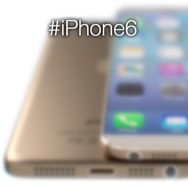 L'iPhone 6 avrà uno spessore di soli 6 millimetri   Rumor