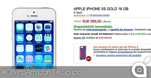 5SAmazon_iSpazio
