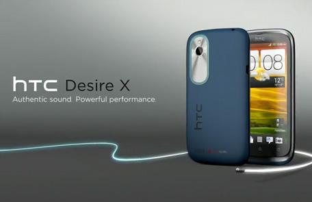 htc-desire-x-video-screen