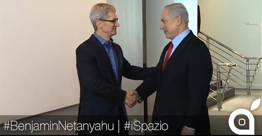 Il Primo Ministro israeliano incontra Tim Cook a Cupertino [Video]