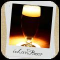 iLuvBeer: l'applicazione ideale per gli amanti della birra | QuickApp