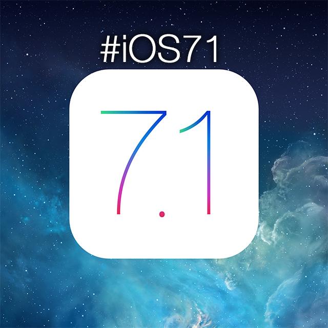 Apple rilascia iOS 7.1! [Changelog e Link Diretti]