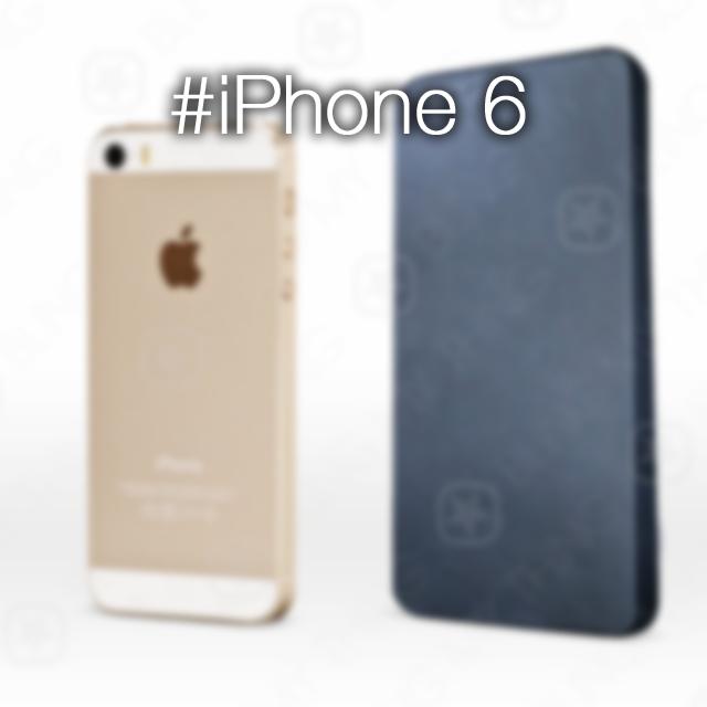 Svelata in anteprima la forma dell'iPhone 6?
