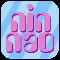 Ninnao: l'applicazione per far addormentare i nostri bambini   QuickApp