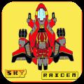 Sky Raiden: fate volare la vostra astronave evitando gli ostacoli posti lungo il cammino   QuickApp