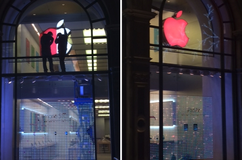 apple_world_aids_day_2013