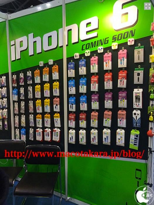 Ecco i Mockup dell'iPhone 6 di cui si servono i produttori per creare le custodie in anticipo