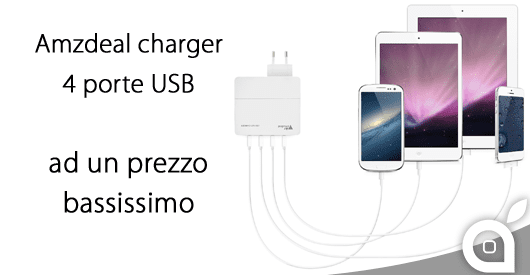 amzdeal charger5