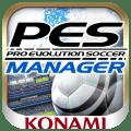 PES Manager: approda in AppStore il gioco che ci permetterà di costituire la nostra squadra dei sogni
