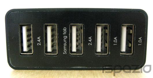 iSpazio-MR-Amzdeal caricabatterie-10