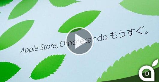 """Il nuovo Apple Store di Tokyo """"Omotesando """" presentato da Apple in un video ufficiale [Video]"""