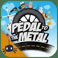 Pedal To The Metal! Il primo gioco di moto strategico, Gratis in App Store [Video]