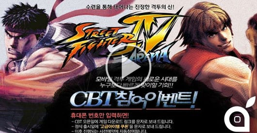 Ecco il trailer di Street Fighter IV Arena per iOS [Video]