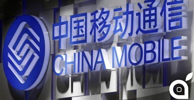 china mobile preordini iPhone