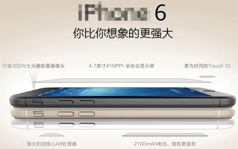 iPhone 6 in preordine su China Telecom con tanto di caratteristiche