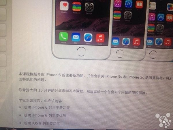 iPhone-6-China-regulatory-approval-001