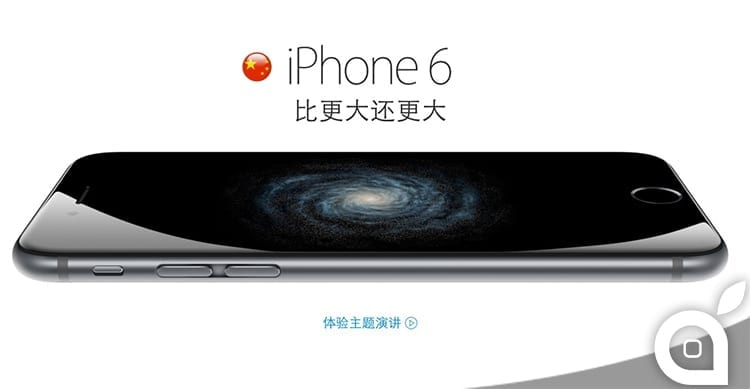 iphone-6-in-cina-lancio-posticipato