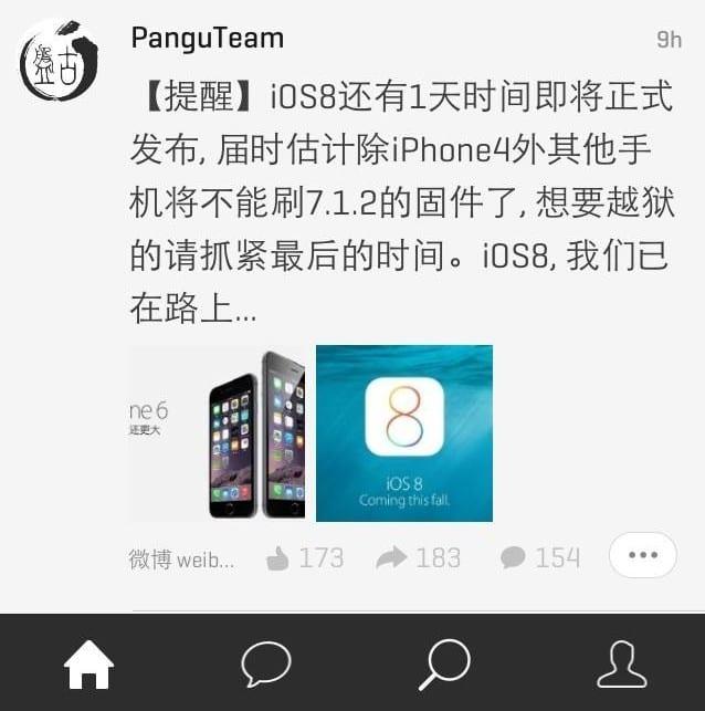 Il PanguTeam sta già lavorando al Jailbreak di iOS 8