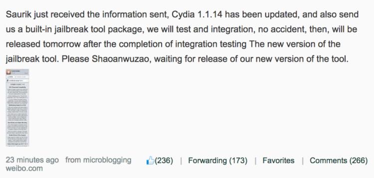 Pangu-Weibo-update-Cydia-1024x488
