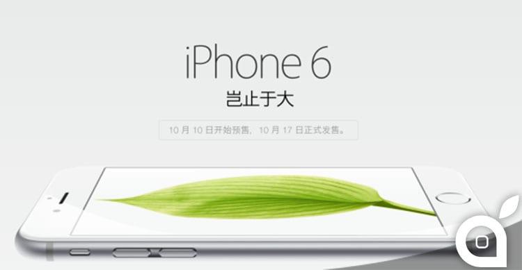iPhone 6 preordini in Cina