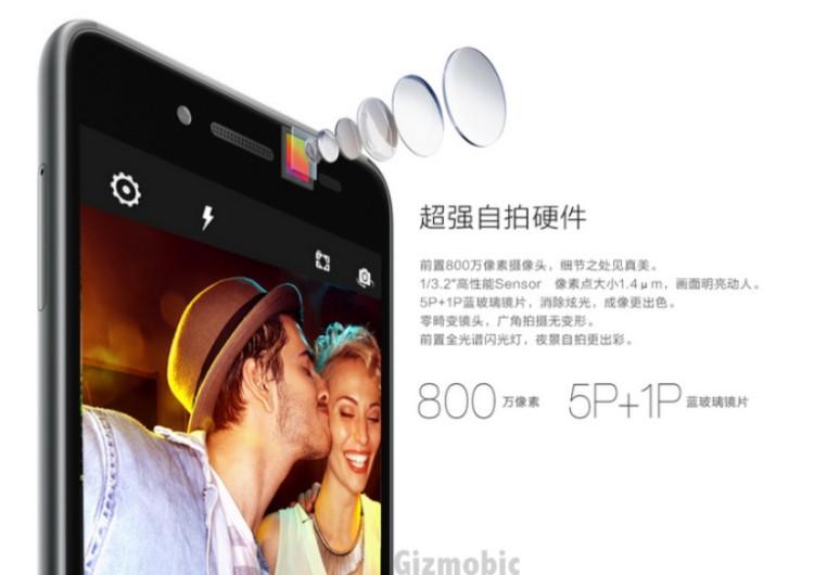 lenovo-sisley-s90-iphone-6-clone-5