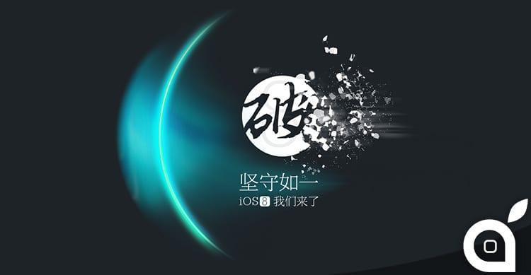 TaiG rilascia il Jailbreak per iOS 8.1.1 e 8.2 beta