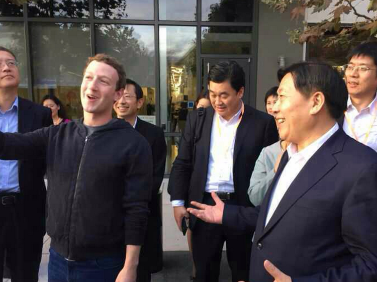 zuck-china-meeting-01