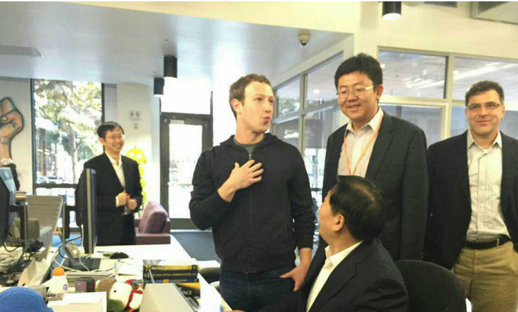 zuck-china-meeting-02