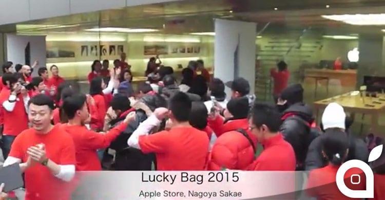 Cosa contengono le Lucky Bag 2015 di Apple? [Video]