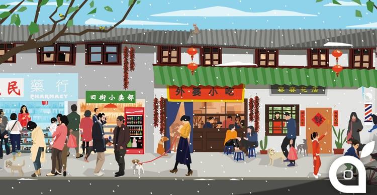 capodanno-cinese-apple