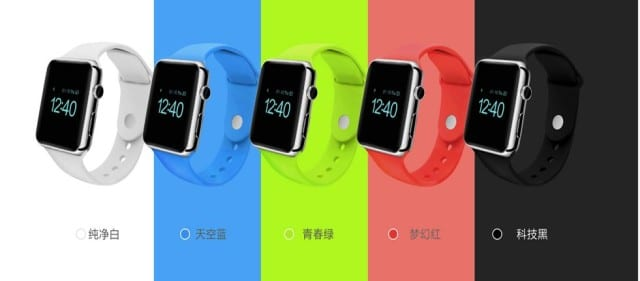 Apple-Watch31-640x281