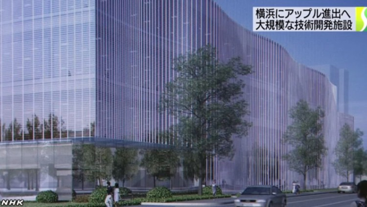 Apple-research-and-development-center-Yokohama-Japan-image-002