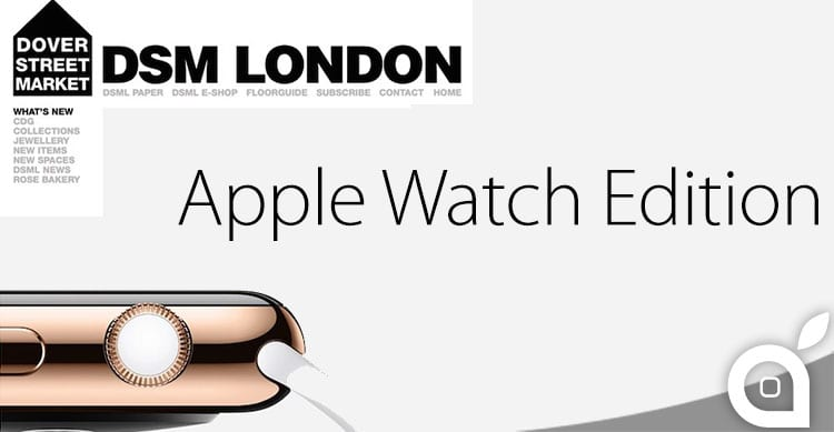 Dove verrà esposto il costoso Apple Watch Edition?