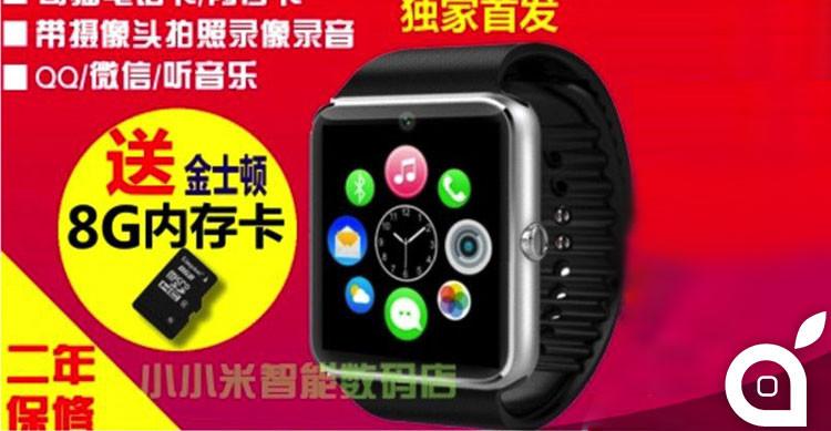 clone apple watch