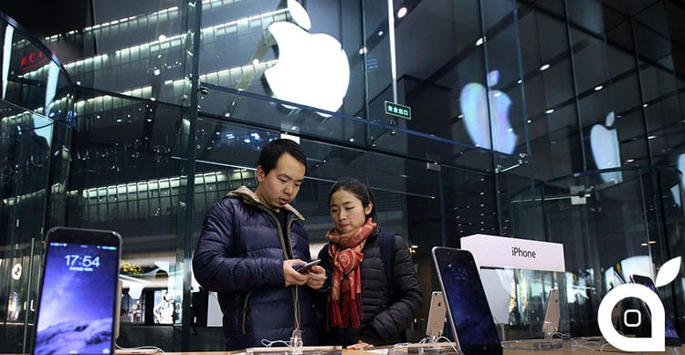 trade in apple cina