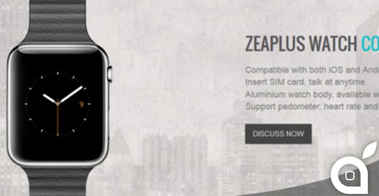 zeaplus