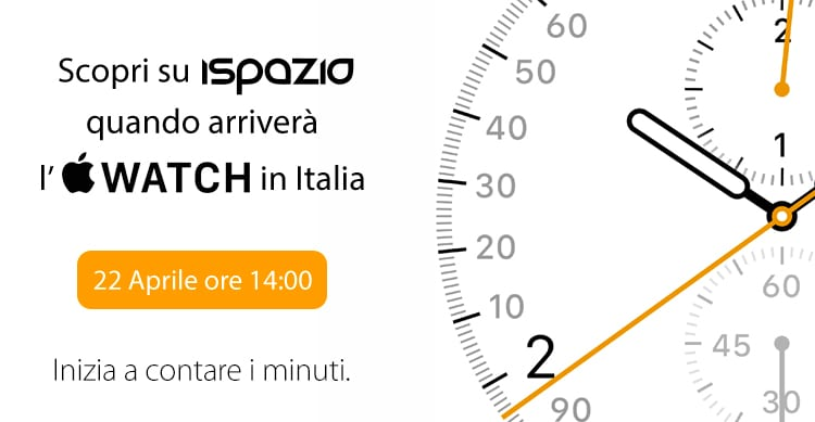 apple-watch-in-italia-ispazio-esclusiva