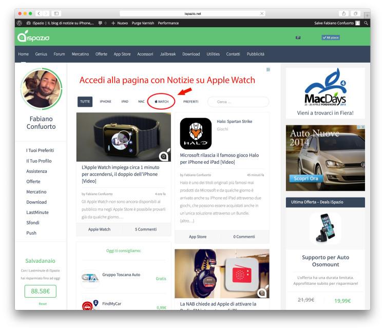 apple-watch-pagina-ispazio