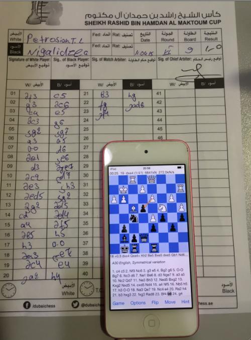 chess-iPod