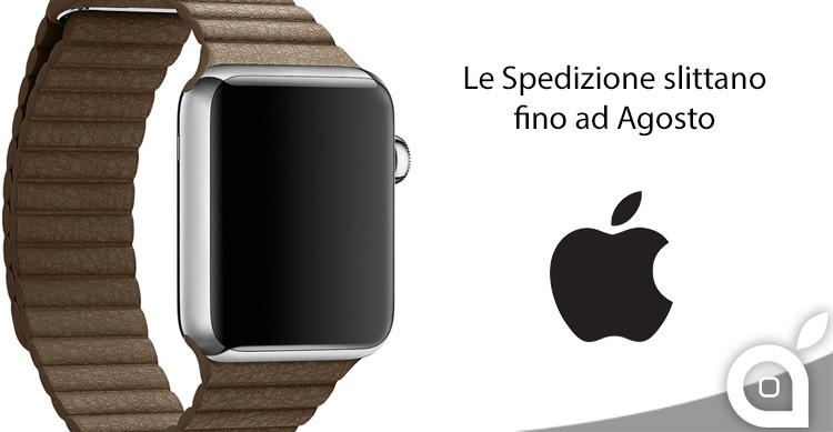 spedizioni-apple-watch