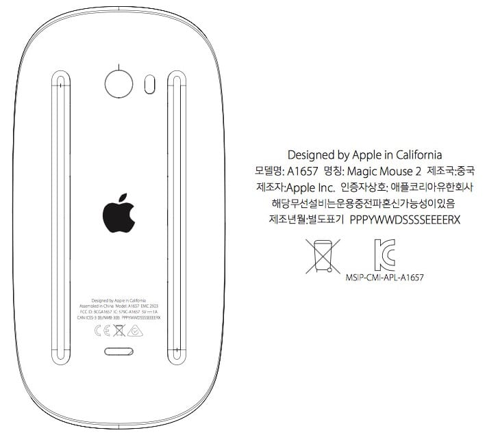 Apple-Magic-Mouse-FCC-001