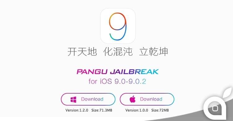 pangu jailbreak per mac ios 9