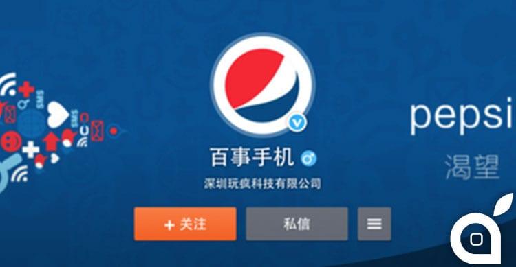 Cose che può fare la Pepsi: lanciare uno smartphone in Cina