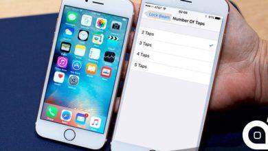 Photo of LockBeam: avvia la torcia di iPhone in un solo tap | Cydia