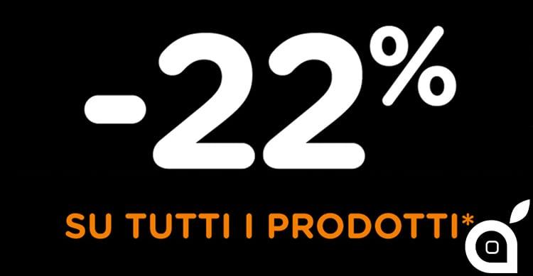 Cyber Monday UniEuro: Fino a mezzanotte, 22% di sconto su tutti i prodotti a fronte di una spesa di 199€