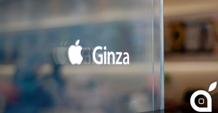 Ginza-iSpazio